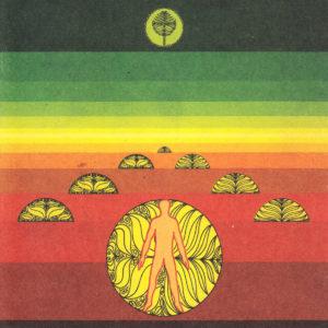 Giant Skyflower Band | Blood of the Sunworm
